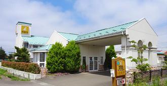 Family Lodge Hatagoya Sendai Watari - Watari