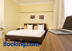 Guesthouse Heidelberg - Heidelberg - Bedroom