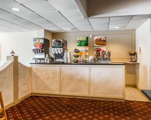 Quality Inn & Suites - Indiana - Buffet