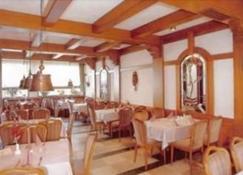 Hotel Restaurant Kugel - Трир - Ресторан