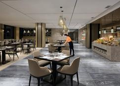 Courtyard by Marriott Zhengzhou Airport - Zhengzhou - Restaurant