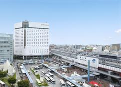 Hotel Granvia Okayama - Okayama - Outdoors view