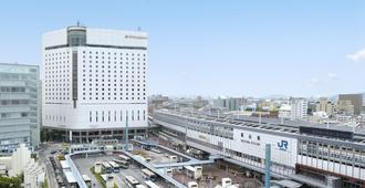 Hotel Granvia Okayama - Okayama - Vista del exterior