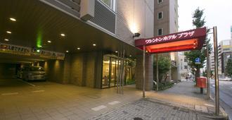 Nagoya Sakae Washington Hotel Plaza - Nagoya - Building