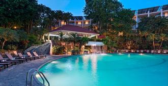 Sheraton Presidente San Salvador Hotel - סן סלבדור - בריכה