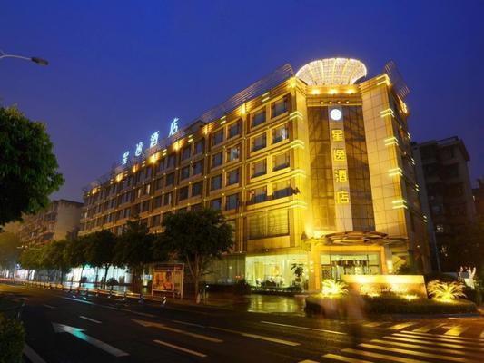Enjoyable Stars Hotel Chengdu - Chengdu - Building