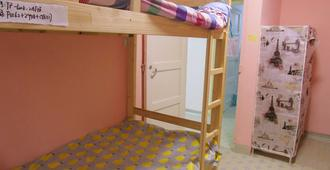 Sofitel Youth Hostel - Lanzhou - Bedroom