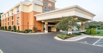 Comfort Inn & Suites Newark - Wilmington - Newark