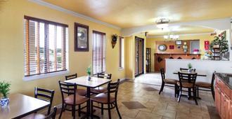 市中心東北生態小屋及套房 - 聖安東尼奥 - 聖安東尼奧 - 餐廳