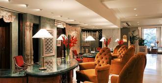 泰姬陵酒店 - 新德里 - 新德里 - 大廳