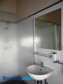 王子洛奇汽車旅館 - 阿德雷德 - 浴室