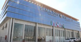 Sama Inn Hotel Apartments - Эр-Рияд