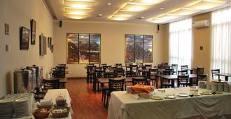 Gran Hotel Argentino - Μπουένος Άιρες - Εστιατόριο