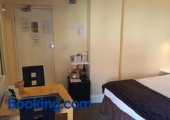 Beaumond Cross Inn - Newark-on-Trent - Bedroom