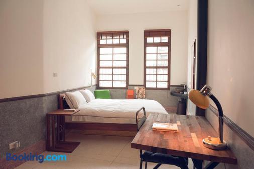 Originn - Taipei (Đài Bắc) - Phòng ngủ