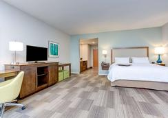 Hampton Inn & Suites Macon I-475 - Macon - Bedroom