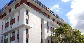 노보텔 스위트 클레르몽 페랑 폴리돔 - 클레르몽페랑 - 건물