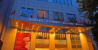 Howard Johnson Huaihai Hotel Shanghai - Shangai - Edificio