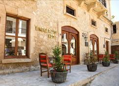 Kyrenia Palace Boutique Hotel - Kirenia - Budynek