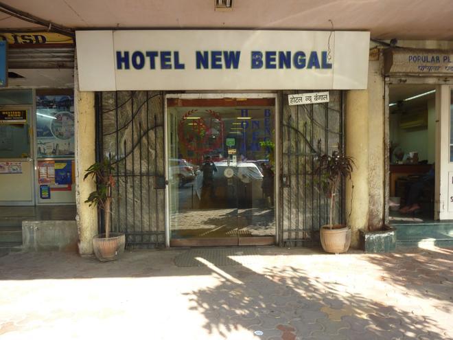 Hotel New Bengal - Mumbai - Outdoor view