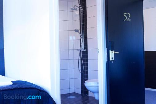 Nacka Stadshotell - Nacka - Baño