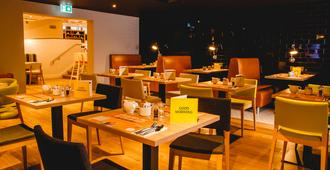 Holiday Inn Birmingham City Centre - Birmingham - Restaurant