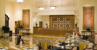 Taj Hari Mahal Jodhpur - Jodhpur - Lobby