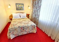 Nadiya Hotel - Iwano-Frankiwsk - Sypialnia