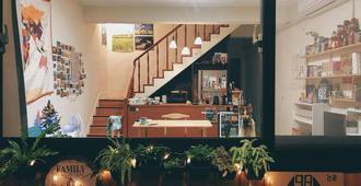1981 Hostel - Taitung City - Bar