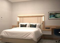 Courtyard by Marriott Chisinau - Quichinau - Quarto