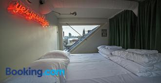 King Kong Hostel - Rotterdam - Bedroom