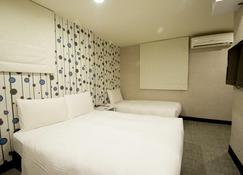 Ximen Taipei Dreamhouse - Taipei City - Bedroom