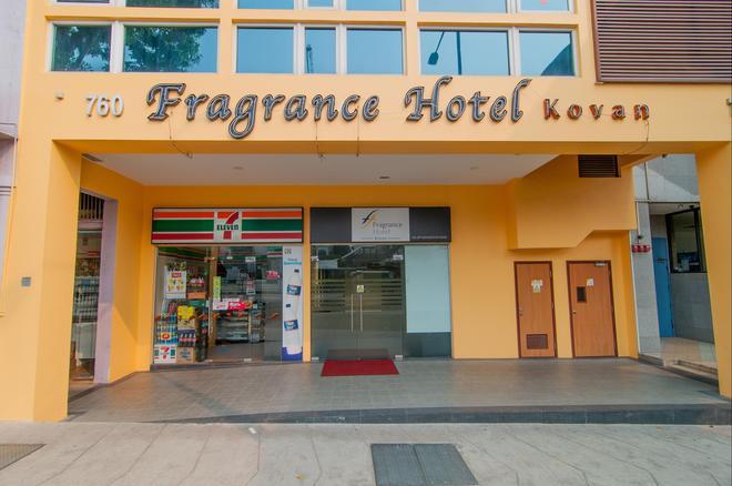 Fragrance Hotel - Kovan - Singapore - Building