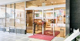 Toyoko Inn Osaka Shinsaibashi Nishi - Осака - Здание