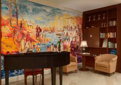 Ramada Resort by Wyndham Kranjska Gora - Kranjska Gora - Oleskelutila