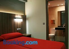 Hotel Avenida - la Seu d'Urgell - Bedroom