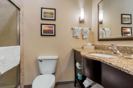 科珀斯克里斯蒂中心凱富套房酒店 - 柯柏斯克里斯提 - 科珀斯克里斯蒂 - 浴室