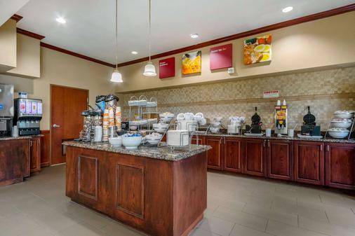 科珀斯克里斯蒂中心凱富套房酒店 - 柯柏斯克里斯提 - 科珀斯克里斯蒂 - 自助餐