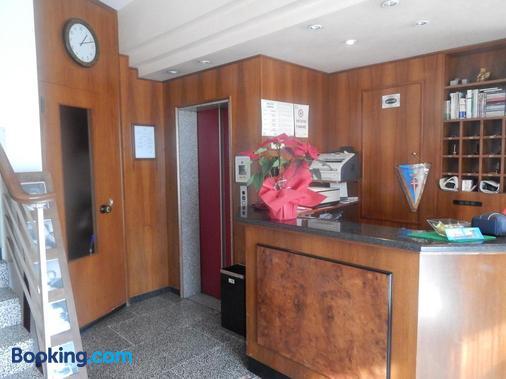 Hotel Aurora - Treviso - Ρεσεψιόν
