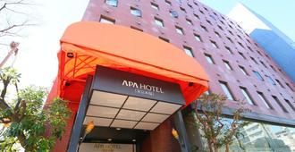 阿帕酒店東京木場 - 東京 - 建築