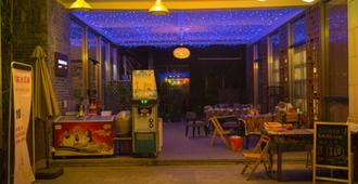 Huangshan Daylight Youth Hostel - הואנגשאן - מסעדה