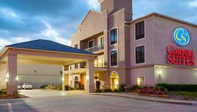 Comfort Suites Houston West at Clay Road - Houston - Gebäude