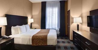 Comfort Suites Houston West at Clay Road - יוסטון - חדר שינה