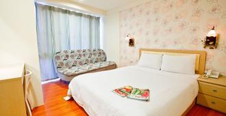 Green Park Commercial Hotel - Tainan - Habitación