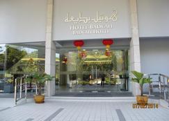 バディア ホテル - バンダル スリ ブガワン - 建物