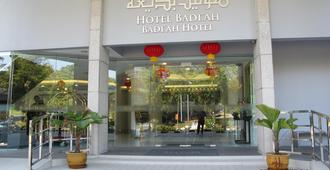 Badi'ah Hotel - Μπαντάρ Σερί Μπεγκαβάν