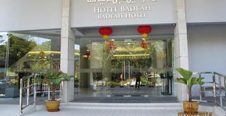 Badi'ah Hotel - Bandar Seri Begawan