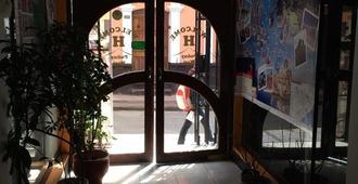 Hostal Roma Inn Puno - Puno - Outdoor view