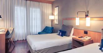 坎皮納斯美居酒店 - 坎皮納斯 - 坎皮納斯 - 臥室