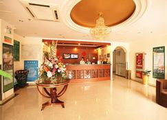 Greentree Inn Beijing Changping District Beiqijia Future Science & Technology City Business Hotel - Changping - Recepción
